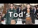 Tod's модная осень 2019 зима 2020 в Милане / Одежда, обувь и сумки