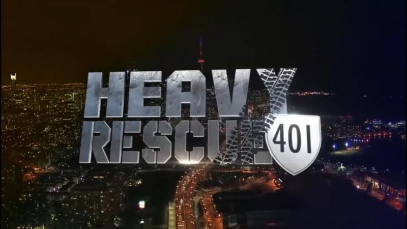 Спасатели-тяжеловесы 4 сезон: 10 серия / Heavy Rescue (2018)