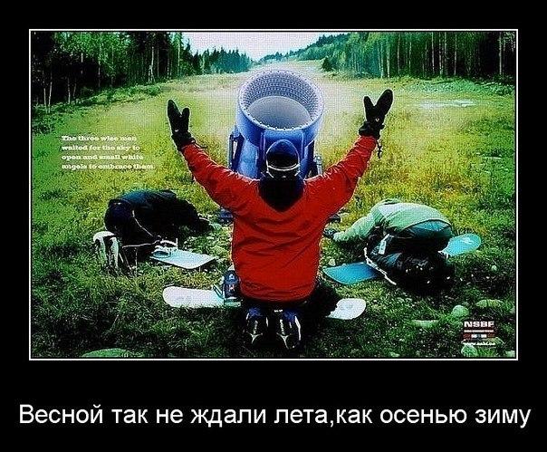 Стас Ермишкин | Москва