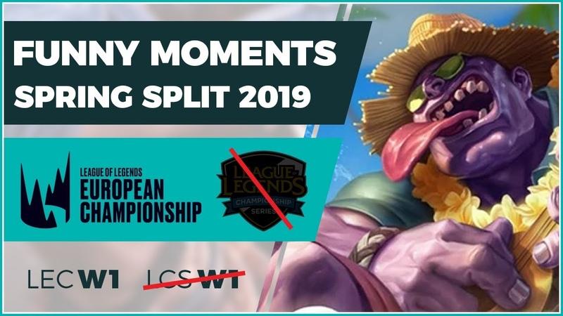 Week 1 Funny Moments - LEC 2019 Spring Split