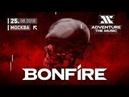 BONFIRE GTA x APASHE @ ADVENTURE THE MUSIC TRAILER by BLAZETV