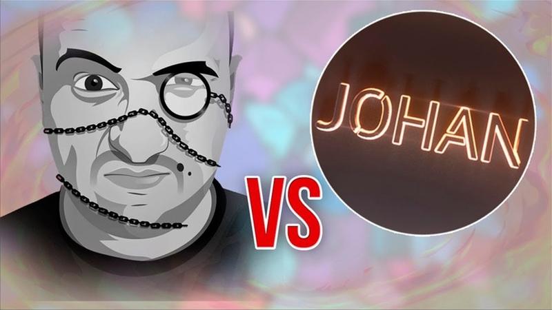 Ссора Мармока с Джоханом (Marmok vs Johan)