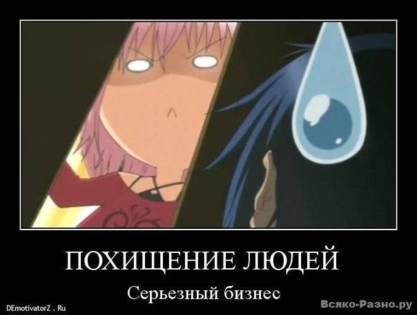 картинки аниме икуто и аму: