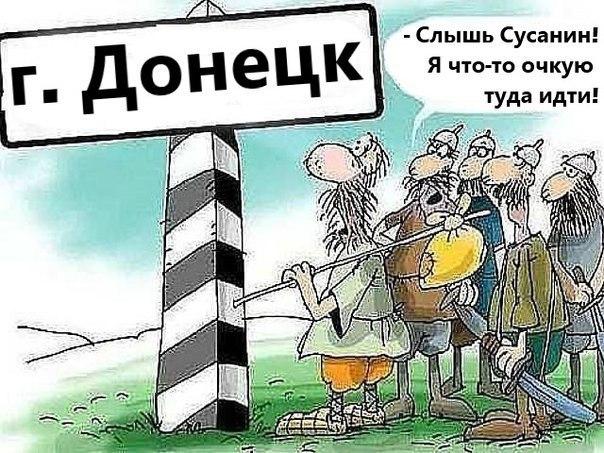 Александр Григорьев | Донецк