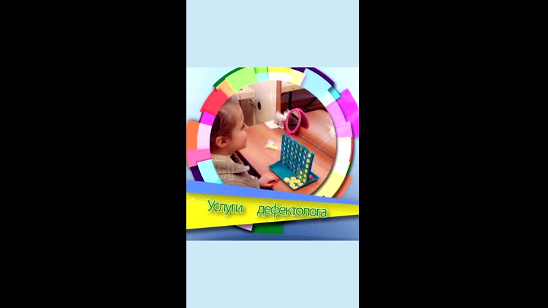 Мобильная обложка Детский центр