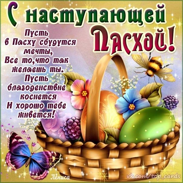 Фото №328591334 со страницы Простаи Девчонки
