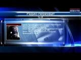 Радио перехват, панических переговоров пилота подбитого СУ-29 07.08.14