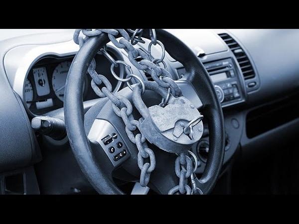 противоугонные устройства для автомобилей своими руками