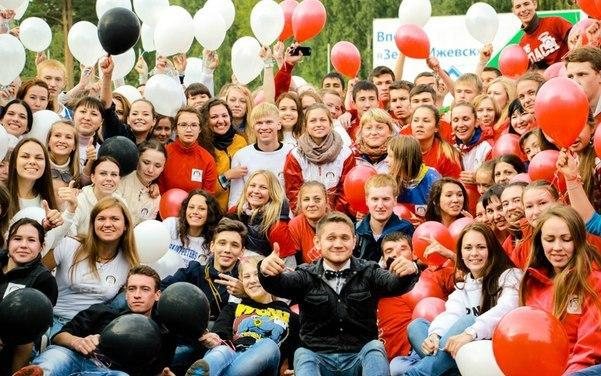Молодёжный форум «Достояние Республики» соберет активную молодёжь со всей Удмуртии