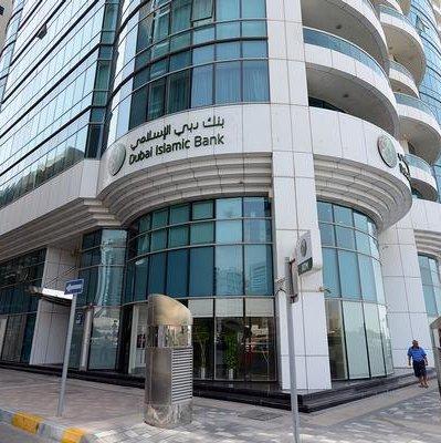 DUBAI ISLAMIC BANK ПРОВЕЛ ФОРУМ ПО ВОПРОСАМ РАЗВИТИЯ ИСЛАМСКИХ ФИНАНСО