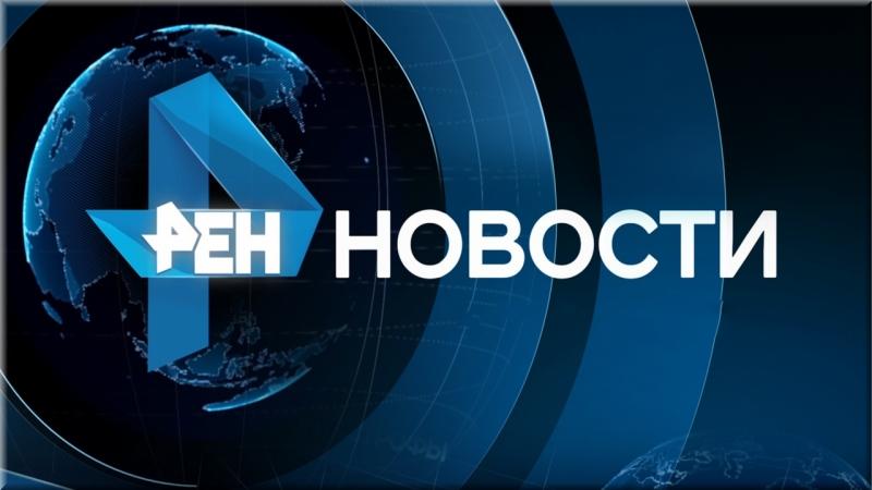 Выпуск новостей Эфир 12 июля 2018 смотреть онлайн без регистрации