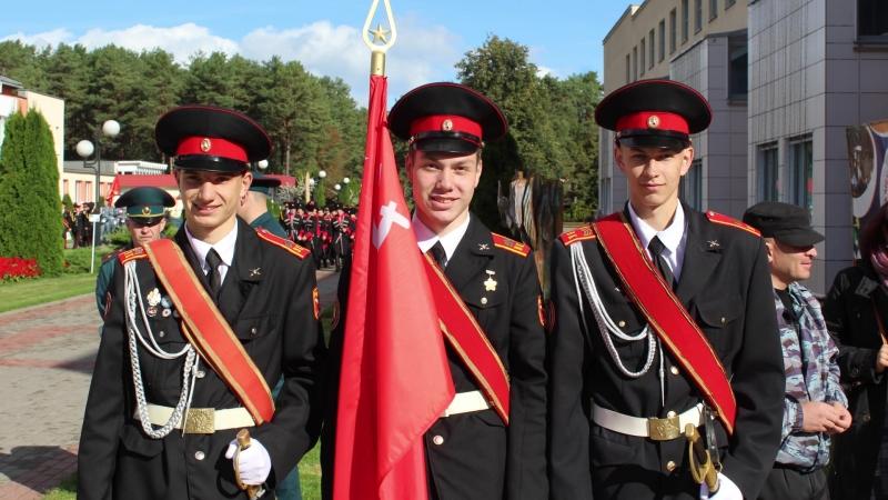 Международная кадетская смена За честь Отчизны респ Беларусь 2018