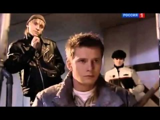 Я подарю себе чудо (фильм, 2010) Рус