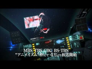 [Trailer][Animw] Sidonia no Kishi: Daikyuu Wakusei Seneki (CM)