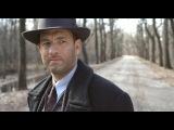 «Проклятый путь» (2002): Трейлер