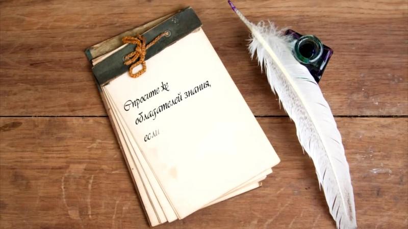Ценные сокровища из фатв Ибн Усаймина Чтение и прикосновение к Корану Мусхафу без омовения