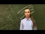 3 место - Екатерина Кабанова (МАОУ СОШ №28)
