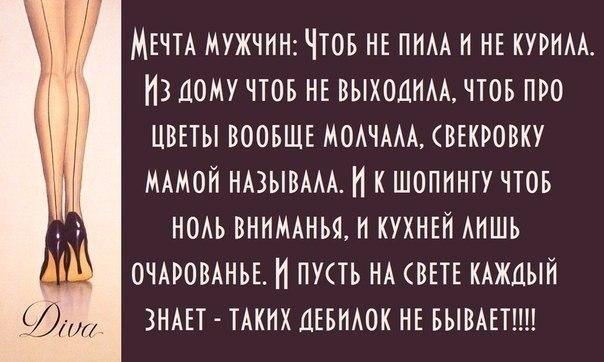 Фото №382209185 со страницы Виолетты Демченко