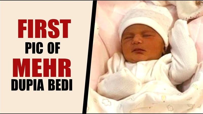 "First Photo Of ""Neha Dhupia"" ""Angad Bedi"" Daughter Mehr Dhupia Bedi"