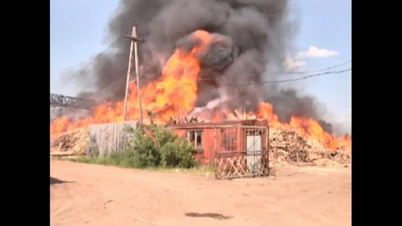 В Канске пожар уничтожил частную лесопилку
