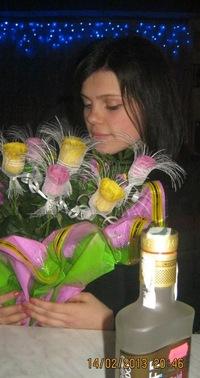 Екатерина Руденко, 29 сентября 1992, Запорожье, id168879079