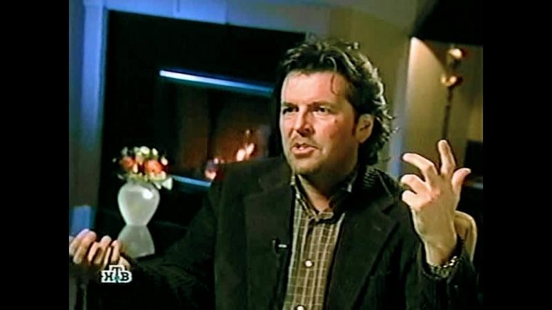 Современный Разговор с Томасом Андерсом НТВ 2003 г Программа Женский взгляд Оксаны Пушкиной MTW