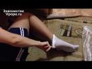 Ножки колготки гольфы чулки носочки и женское доминирование Ножки, Фетиш, Фут, Foot, Fetish, Чулки, Legs, Секси
