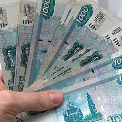 Деньги в долг стерлитамак срочно как отказать когда просят в долг деньги