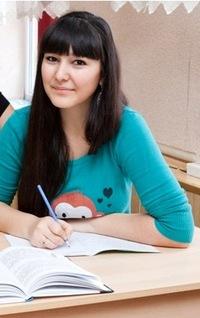 Анюта Акопян, 30 октября , Ростов-на-Дону, id127297288