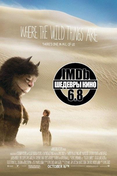 Добрый, сказочный, эмоциональный и трогательный фильм, который оставит сильное впечатление и приятное послевкусие. Однозначно стоит вашего внимания! ????