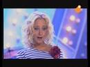 Блестящие и Олег Газманов - Морячка Субботний Вечер 2005