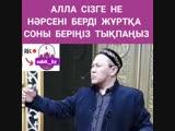 Бескемпиров С