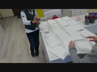 Memory Game (School supplies)