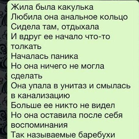 жизненная история:3