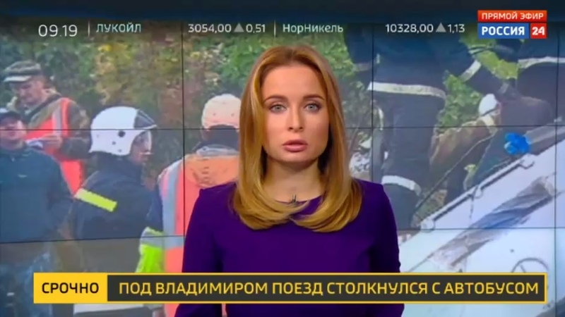 Новости на Россия 24 Под Владимиром поезд врезался в заглохший автобус