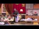 Уральские пельмени - В гостях у бабушки 2