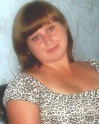 Наталья Егорова, 13 октября 1989, Вышний Волочек, id149421209
