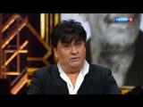 АЛЕКСАНДР СЕРОВ ! . Ток-шоу Андрея Малахова от 29.09.18 .