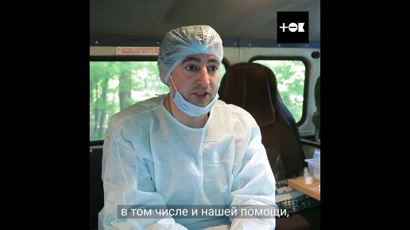 Фельдшер Евгений Косовских стал настоящей опорой для бездомных. Он не просто зашивает им раны, но и вдохновляет на новую жизнь