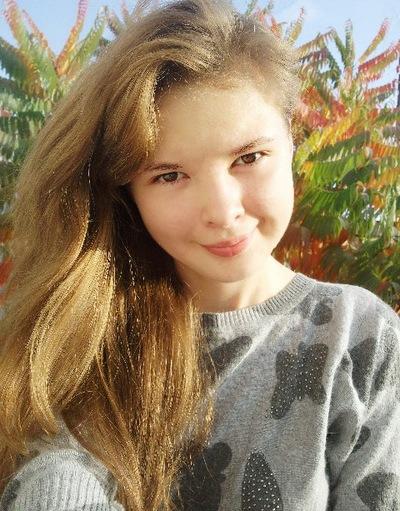 Юлия Кошкина, 7 ноября 1998, Одесса, id153001710