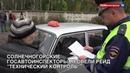Таксистку пенсионерку в Андреевке оштрафовали за отсутствие ТО