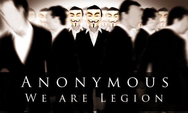 нам имя легион:
