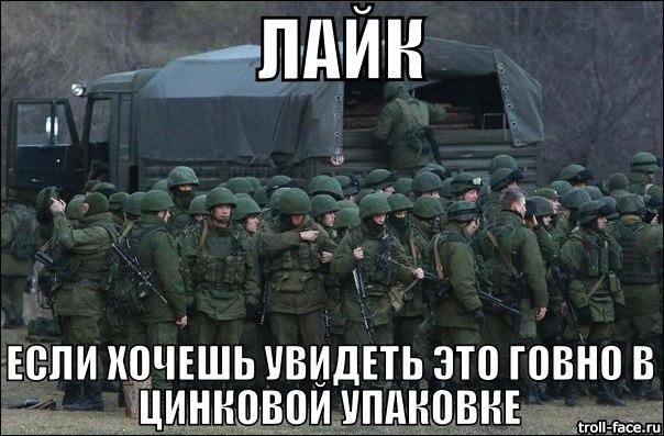 """Террористы отобрали квартиру у лидера луганской """"Просвиты"""" - Цензор.НЕТ 9911"""