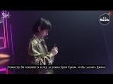RUS SUBBANGTAN BOMB Camera Director Jung kook  V - BTS