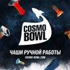 Cosmo Bowl - видеоблог о кальянных аксессуарах.