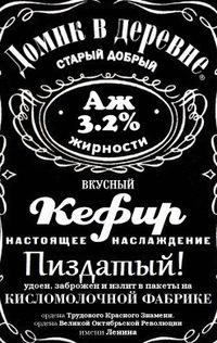 Кефирничник Обычный, 10 марта 1992, Москва, id193897428