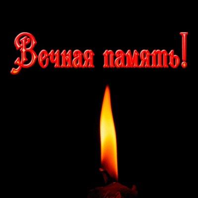 Виктория Бенюх