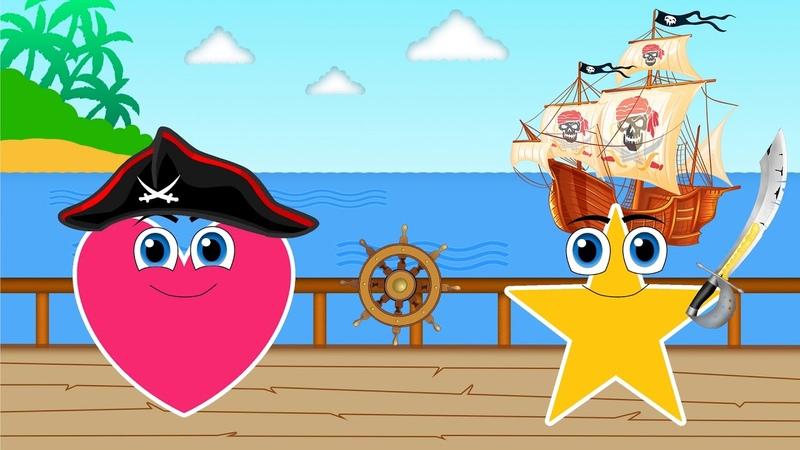 Геометрические фигуры переоделись в пиратов мультфильм для детей