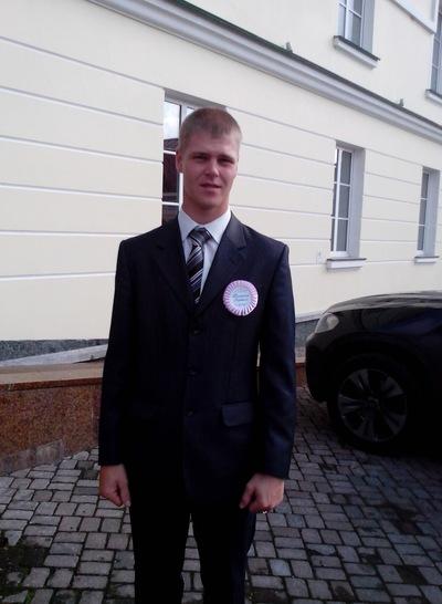Тёма Артюнин, 9 апреля 1994, Псков, id97524625