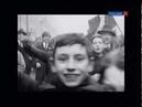 1918 год. Празднование окончания Первой мировой войны. Кинохроника